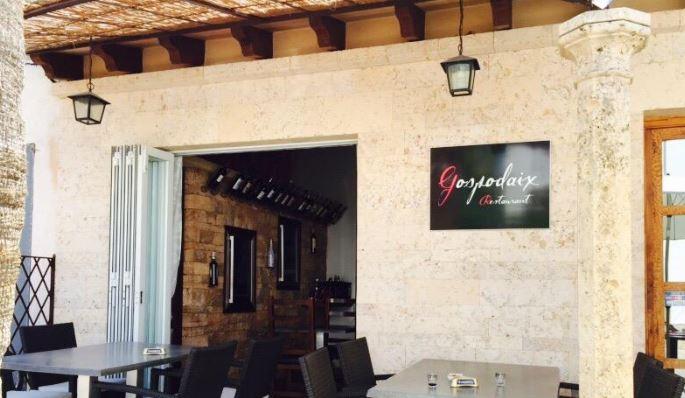 Gospodaix Restaurant